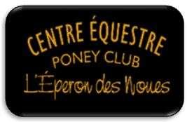 centre-equestre-l-eperon-des-noues-cholet-49