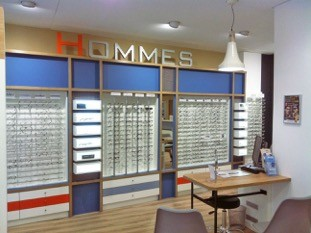 cholet tourisme opticiens mutualistes