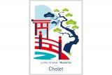 Carte postale Illustrée Le Parc Oriental - Maulévrier