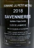 Savennières Domaine du Petit Métris