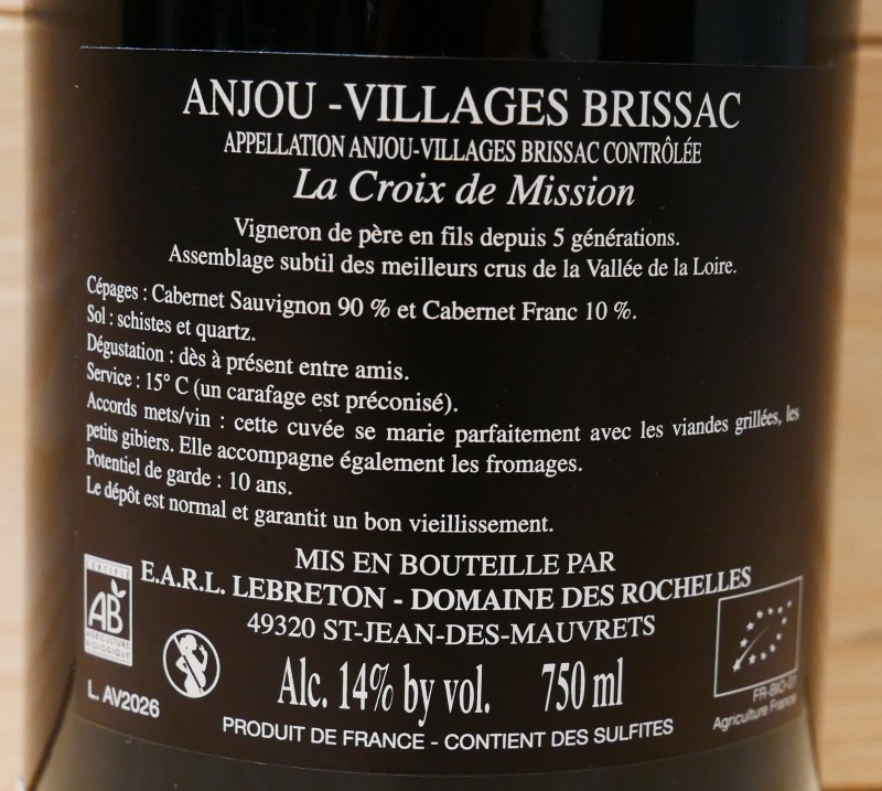 anjou-villages-brissac-domaine-des-rochelles