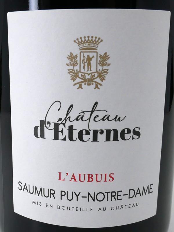 Saumur Puy-Notre-Dame Château d'Eternes